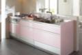 クリナップ システムキッチン・システムバス 洗面化粧台